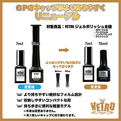【B267】Dress noir【Gel Polish】