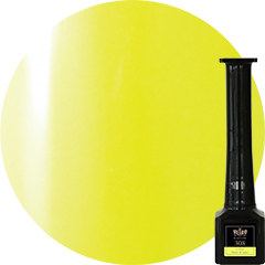 【B308】Electric  Yellow【Gel Polish】