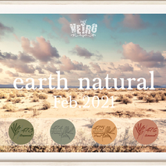 【VL473-VL476】earth naturalシリーズ全4色